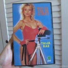 Peliculas: TAIJA-TAIJA RAE VHS DOBLADO AL CASTELLANO. Lote 59909923