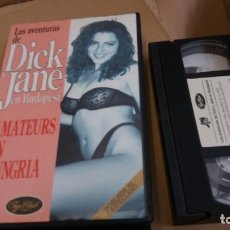 Peliculas: LAS AVETURAS DE DICK JANE EN BUDAPEST- VHS- AMATEURS EN HUGRIA. Lote 61649512