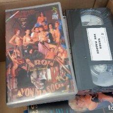 Peliculas: VARON VON MASOCH- VHS- RODADA EN 35MM. Lote 61650744