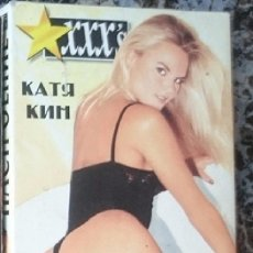 Peliculas: VHS -XXX´S EDICION RUSA -KATYA KIN -COMPRADA EN SAN PETERSBURGO -RUSIA 2001 --REFM1E4. Lote 84451936