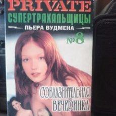 Peliculas: VHS - PRIVATE EDICION RUSA N 8 -COMPRADA EN SAN PETERSBURGO -RUSIA 2001 ---REFM1E4. Lote 84453656