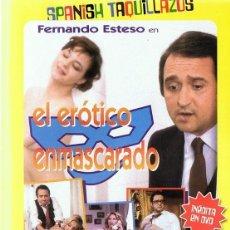 Peliculas: DVD EL ERÓTICO ENMASCARADO FERNANDO ESTESO. Lote 86356164