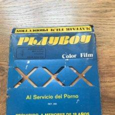 Peliculas: PELÍCULA EROTICA SUPER 8 PLAYBOY AL SERVICIO DEL PORNO. Lote 89813648