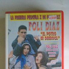 Peliculas: VHS EROTICO/EL POTRO SE DESBOCA/POLI DIAZ.. Lote 91364815