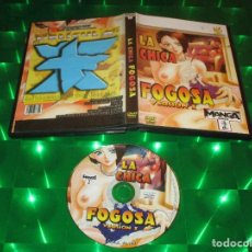 Peliculas: LA CHICA FOGOSA (VERSION X) - VIDEO CD - DVD COMPATIBLE CON LECTORES VCD - + 18 AÑOS . MANGA VIDEO. Lote 137440494