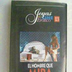 Peliculas: JOYAS DEL CINE EROTICO : EL HOMBRE QUE MIRA , DE TINTO BRASS .... CINTA DE VIDEO. Lote 145234198