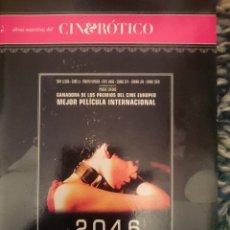 Peliculas: DVD PELICULA EROTICA - 2046 --REFESCDSENALARHAMI. Lote 145554358