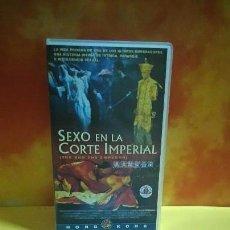 Peliculas: SEXO EN LA CORTE IMPERIAL, CINTA VHS. Lote 151561766