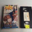 Peliculas: VHS, BRITISH BABES (AMISTADES EN LONDRES) SODOMANIA Nº 3 EROTISMO VINTAGE. Lote 163555690