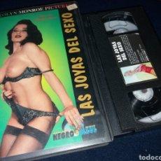 Peliculas: LAS JOYAS DEL SEXO- VHS- ERICA BELLA (XX1). Lote 168264818