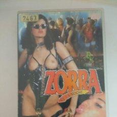 Peliculas: VHS EROTICO/LA ZORRA DE LA NOCHE/NIKKI ANDERSON.. Lote 169718888