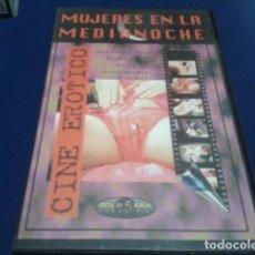 Peliculas: VHS CINE EROTICO GOLD ERA ( MUJERES EN LA MEDIANOCHE ) TITULO ORIGINAL: MADCHEN NACH MITTERNACH. Lote 172270319