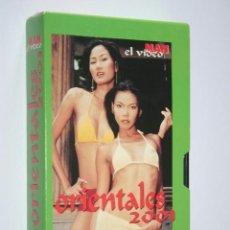 Peliculas: ORIENTALES 2001 (REVISTA MAN) *** VHS EROTICO. Lote 189443430