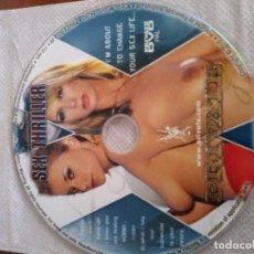 Peliculas: DVD - PRIVATE - SEX THRILLER. Lote 192052775