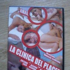 Peliculas: DVD PORNO. LA CLINICA DEL PLACER. ORIGINAL. PERFECTO VISIONADO. Lote 194279340