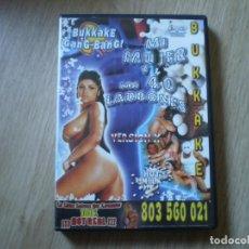 Peliculas: DVD PORNO. MI MUJER Y LOS 40 LADRONES. ORIGINAL. PERFECTO VISIONADO. Lote 194592006