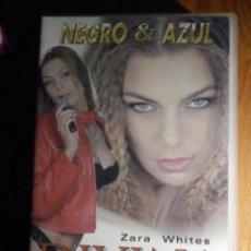 Peliculas: PELICULA ADULTOS VHS - DIVINA - NEGRO & AZUL - SALIERI. Lote 194906606