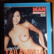 Peliculas: PELICULA ADULTOS DVD - MAN - MAKING OF - ESPECIAL MUJERES TAILANDESAS 2002. Lote 195342987