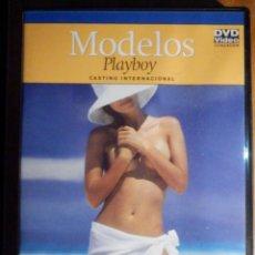 Peliculas: PELICULA ADULTOS DVD - MODELOS PLAYBOY - CASTING INTERNACIONAL . Lote 195343531
