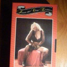 Peliculas: PELICULA ADULTOS VHS - INTIMO Nº 19 - JOYAS DEL CINE ERÓTICO. Lote 195589262