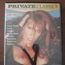 Peliculas: PRIVATE DVD STORIES NÚMERO 13. Lote 202433668