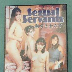 Peliculas: JAPANESE SEXUAL SERVANTS - SAMURAI VIDEO - VHS - CINE X - JAPON. Lote 202600833