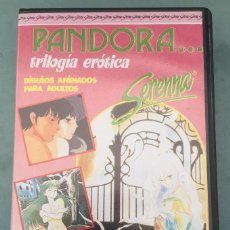 Peliculas: PANDORA - TRILOGIA EROTICA - ANIME - HENTAI - VHS - JAPON. Lote 202666551