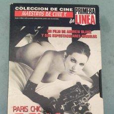 Peliculas: COLECCION MAESTROS DEL CINE X - ANDREW BLAKE - 4 PELICULAS -DREAM TIME - VHS -. Lote 202683617