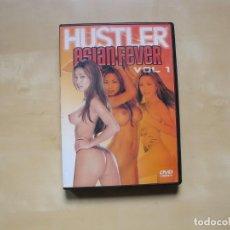 Peliculas: PELICULA DVD PORNO HUSTLER. Lote 239850425