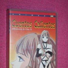 Peliculas: CUENTOS CALIENTES * VHS CINE ERÓTICO ANIMADO PARA ADULTOS HENTAI * ANIME X (MANGA FILMS). Lote 207096157