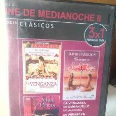 Peliculas: DVD COLECCIONISMO PARA ADULTOS - CINE DE MEDIANOCHE II - 3 PEILICULAS - VER FOTO. Lote 53645037