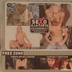 Peliculas: DVD EROTICO - SEXO A LA CARTA. Lote 208792501