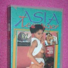 Peliculas: ASIA TEENAGER * PELÍCULA ERÓTICA * VHS PARA ADULTOS CINE X * TENGO OTRAS DIFERENTES * OFERTA. Lote 210577681