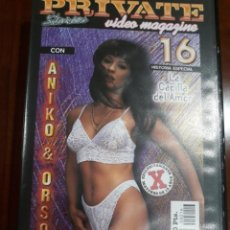 Peliculas: PRIVATE VHS STORIES NÚMERO 16. Lote 212806013