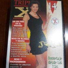 Peliculas: PRIVATE VHS TRIPLE X VIDEO NÚMERO 14. Lote 212806353