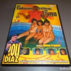 Peliculas: POLI DIAZ / LAS TENTACIONES ERÓTICAS DEL LAMA / ANTON FRAMES / DVD X. Lote 213880203