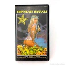 Peliculas: CHOCOLATE BANANAS DIPUTADA CICCIOLINA ILONA STALLER ANNA FRAUM TINA LOREN VALERIE SIDY ELISABET VHS. Lote 219127411