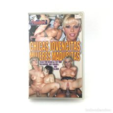 Peliculas: CHICAS JOVENCITAS MUJERES MADURITAS KELLY TRUMP DRU BARRYMORE HORST BARON FERDINAND HILLMAN PORN VHS. Lote 219131483