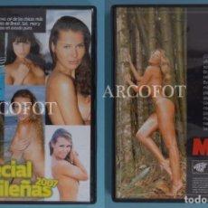 Peliculas: DVD MAN - ESPECIAL BRASILEÑAS 2007. Lote 219169407