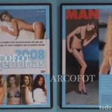 Peliculas: DVD MAN - ESPECIAL ARGENTINAS 2008. Lote 219169588