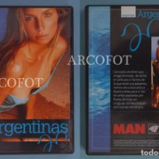 Peliculas: DVD MAN - ESPECIAL ARGENTINAS. Lote 219169793
