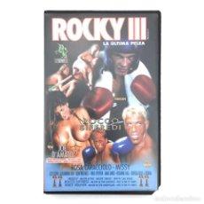 Peliculas: ROCKY III LA ULTIMA PELEA / ROCCO SIFFREDI ROSA CARACCIOLO MISSY LEXI LEIGH ALEXANDRA SILK PORNO VHS. Lote 219727072