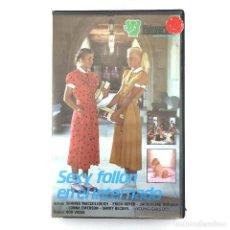 Peliculas: SEXY FOLLON EN EL INTERNADO SHANNA MCCULLOUGH ERICA BOYER JACQUELINE LILI MARLENE LONNIE EMERSON VHS. Lote 220132025