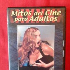 Peliculas: JUSTINE (NOTHING TO HIDE 2). MITOS DEL CINE PARA ADULTOS. SERENNA DVD. Lote 220274783