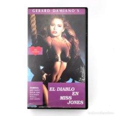 Peliculas: EL DIABLO EN MISS JONES TAMMY WHITE ARIEL KNIGHT RACHEL RYAN TOM BYRON PETER S J JOHN CAMACHO X VHS. Lote 218410093