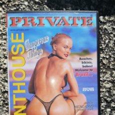Peliculas: PRIVATE PENTHOUSE - PELICULA PARA ADULTOS - DVD. Lote 222126807