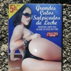 Peliculas: GRANDES CULOS SALPICADOS DE LECHE - PELICULA PARA ADULTOS - DVD. Lote 222126820