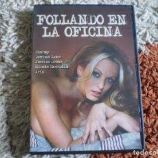 Peliculas: DVD PORNO. FOLLANDO EN LA OFICINA. ORIGINAL. PERFEFTO VISIONADO.,. Lote 224067536