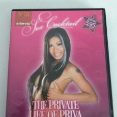 Peliculas: SEX COCKTAIL N 53 INTERVIU( THE PRIVATE LIFE OF PRIVA/PRIVATE EYE)DVD. Lote 228432545