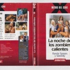 Peliculas: DVD PELICULA X PARA ADULTOS PORNO DE INTERVIU LA NOCHE DE LOS ZOMBIES CALIENTES. Lote 235089965